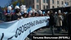 Акция за свободные выборы в Петербурге
