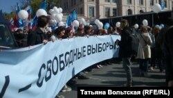 Акция за свободные выборы в российском Петербурге, 1 мая