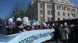 Demonstranti u Sankt Peterburgu traže fer izbore.