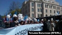 Акция протеста 1 мая на Невском проспекте в Петербурге