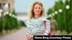 Диана Берг