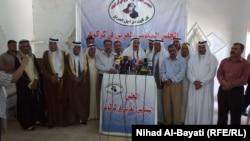 المجلس السياسي العربية في كركوك