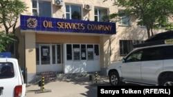 Здание в Актау, в котором расположен офис Oil Service Company.