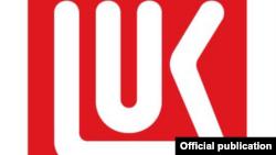 Лого компании Lukoil