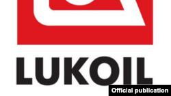 Russia, Lukoil logo