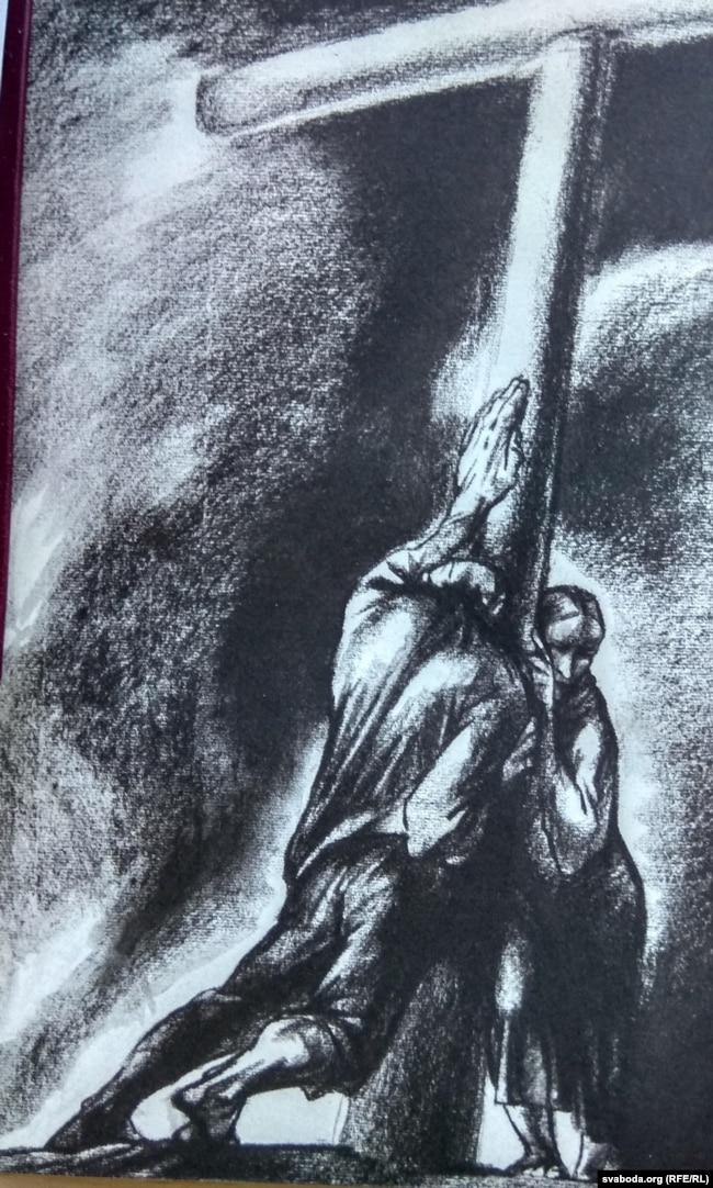 Ілюстрацыя Арлена Кашкурэвіча да кнігі Васіля Быкава «Знак бяды» (1984 г.)