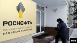 The market value of Rosneft's Chechen assets is 11.8 billion rubles ($211 million).
