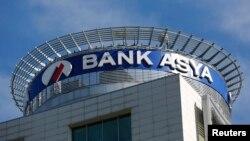Бишкекдаги банклардан бири.