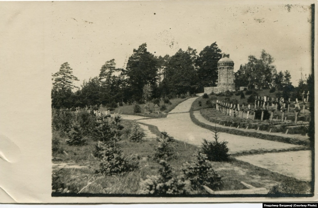 Нямецкія могілкі ў Дзясятніках на Валожыншчыне, 1917 год