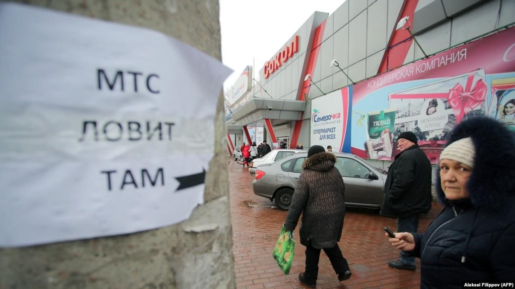 Донецьк, 2 лютого 2018 року
