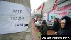 Люди шукають мобільний зв'язок у Донецьку, 2 лютого 2018 року