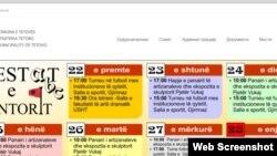 Интернет страницата на Општина Тетово.