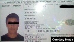 Топилган паспорт