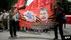 Коммунисты в Симферополе. Июнь 2015