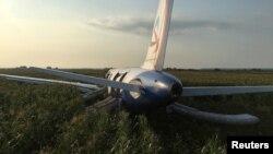 Moskova yanında qazağa oğrağa uçaq
