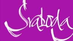 Svaboda Jazz, 7.11.2012. Частка 2