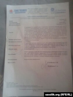 Uzbekistan - document of the driver from hospital