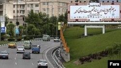 منتقدان دولت محمود احمدینژاد میگویند که همایش «تجلیل از خادمان نوروزی» اهداف انتخاباتی دارد.