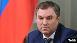 """Vyacheslav Volodin: """"Test it for yourself. It's not marble."""""""