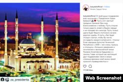 Лель Катин Кадыровга кехат