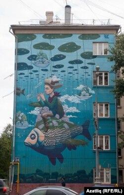 Космонавтов урамындагы граффити