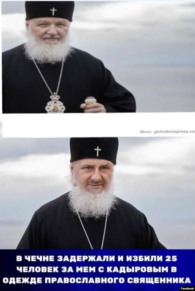 Коллаж Кадыров-Кирилл