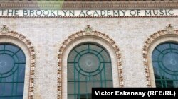 Brooklyn Academy of Music, New York