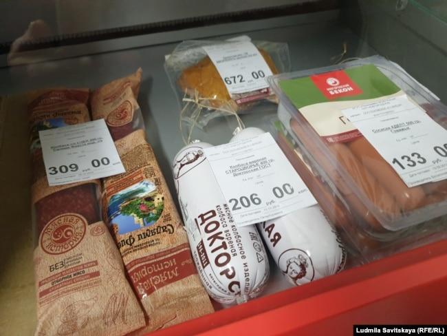 Цены ФСИН-магазина