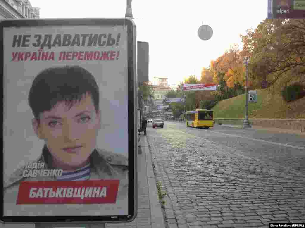 Это стандартные билборды на Грушевского