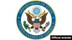 U.S. - Department of State logo