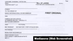 Документ, опубликованный Медиазоной