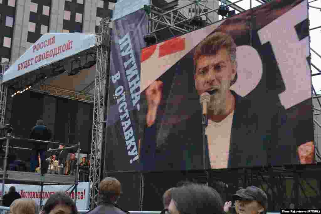 Борис Немцов на трибуне митинга. Москва, 15.09.12
