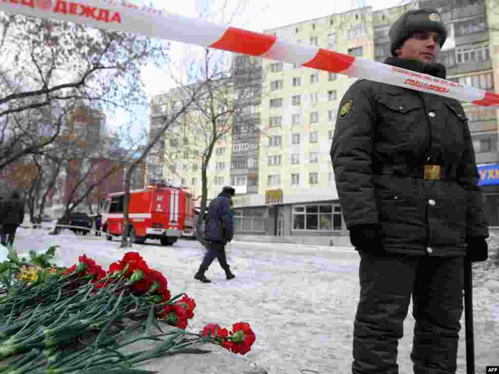 Указом Дмитрия Медведева 7 декабря в России объявляется днем траура
