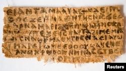 """ABŞ - İsa Məsihin """"mənim arvadım"""" ifadəsini işlətdiyi papirus parçası"""