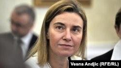министр иностранных дел Сербии, действующий председатель ОБСЕ Ивиц Дачич прибудет с визитом в Таджикистан (по 2 апреля).