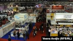 Beogradski sajam knjiga, ilustrativna fotografija