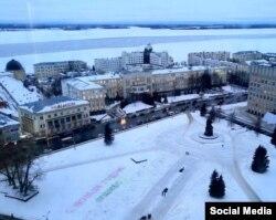 Акция в Архангельске в поддержку казанских экоактивистов