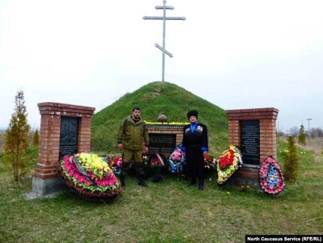 Мемориал в память о геноциде казаков, установленный в Северной Осетии