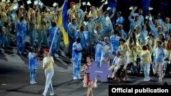 Українська паралімпійська збірна на церемонії відкриття олімпіади у Ріо-де-Жанейро, 7 вересня 2016 року
