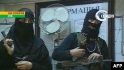 "Оьрсийчоь -- ""Норд-Ост"", Москох, 26ГIад2002."