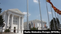 Влада на Република Македонија.