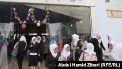 طالبات في مدرسة الرصافي بأربيل