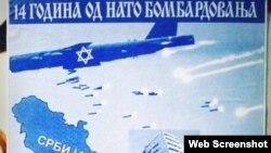 Posterët në Beograd