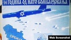 Plakati u Beogradu