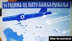 Pankartat antisemitike