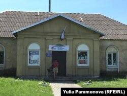 Клуб в Тимофеевке, где уже идет голосование по поправкам