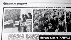 Pagină din Tinerimea Moldovei (1989)