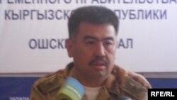 Ош -- Областтын коменданты Бактыбек Алымбеков маалымат жыйынында.