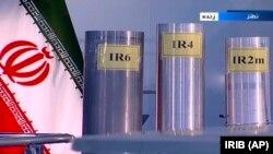 آرشیف، تسلیهات هستهای ایران