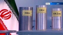گفتوگو با بهروز بیات درباره افزایش تولید اورانیوم با غنای پایین در ایران
